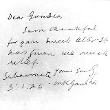 Hand Written Letter of M.K Gandhi to R. Tagore (480x479 Pixels) Only email delivery