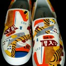 "Hand Painted Shoes : Custom Vans Slip-ons Sneakers For Men - ""The Imperial City"""