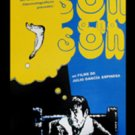 Cuban movie-Son...O No Son.NUEVO.Musical.Cuba.FREE S&H.