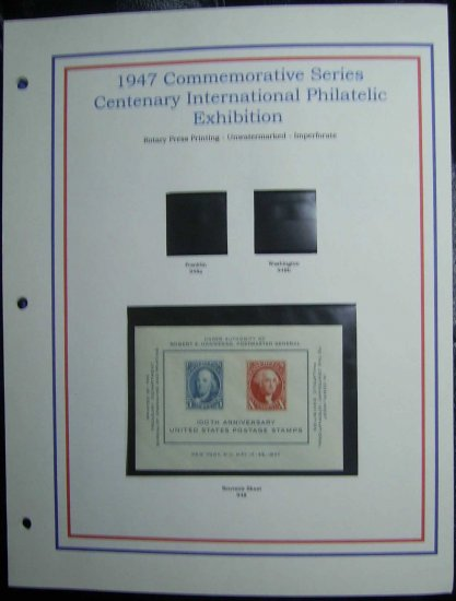 1947 USA MNH Centenary International Philatelic Exhibition Sheet on page E8616