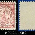 1930 USA USED Scott# 682 – 2c Seal of Massachusetts Bay Colony