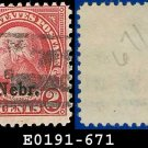 1929 USA USED Scott# 671 – 2c Nebraska Overprint