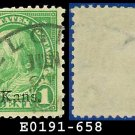 1929 USA USED Scott# 658 – 1c Kansas Overprint – Rotary Press Printing