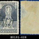 1926 USA USED Scott# 628 – 5c John Ericsson Statue – Ericsson Memorial