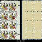 1973 USA Mint No Hinge Sc# 1511 Plt Number Blk of Eight – 10c Zip Code - E1402
