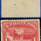 1912-13 USA Scott# Q1 USED  – 1c Postal Clerk – Parcel Post Issue