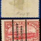 1912-13 USA Scott# Q9 USED – 25c Manufacturing – Parcel Post Issue