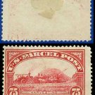 1912-13 USA Scott# Q11 USED – 75c Harvesting – Parcel Post Issue