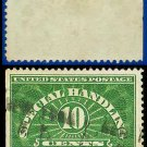 1925-55 USA Scott# QE1 USED – 10c Special Handling – Perforated 11
