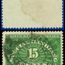 1925-55 USA Scott# QE2 USED – 15c Special Handling – Perforated 11