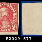 1923-25 USA USED Scott# 577 – 2c Washington – Imperforate Stamp