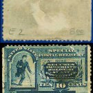 1888 USA USED Scott# E2 – 10c Messenger Running – Special Delivery Stamps