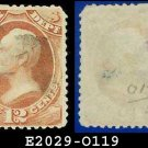 1873 USA USED Scott# O119 – 12c War Dept – Official Stamps
