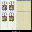 1981 USA MNH Sc# 1911 Plate# Block of Four – 18c Savings and Loan - 1981 Commemoratives