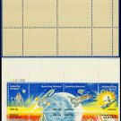 1981 USA MNH Sc# 1912-19 Plate# Block of Eight – 18c Space Achievement  - 1981 Commemoratives