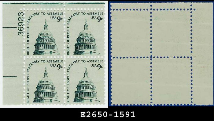 1975-81 USA MNH Sc# 1591 Plate# Block of Four � 9c Dome of Capitol - Americana Series