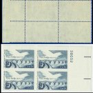1977 USA MNH Sc# 1721 Plate# Block of Four – 13c Peace Bridge - 1977 Commemoratives
