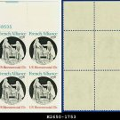 1978 USA MNH Sc# 1753 Plate# Block of Four – 13c French Alliance - 1978 Commemoratives