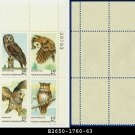 1979 USA MNH Sc# 1760-63 Plate# Block of Four – 15c American Owls - 1979 Commemoratives