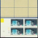 1984 USA MNH Sc# 2087 Plate# Block of Four – 20c Lab Equipment – 1984 Health Research
