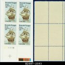 1984 USA MNH Sc# 2093 Plate# Block of Four – 20c Roanoke Voyages – 1984 Commemoratives