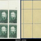 1984 USA MNH Sc# 2094 Plate# Block of Four – 20c Herman Melville – 1984 Commemoratives