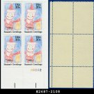 1984 USA MNH Sc# 2108 Plate# Block of Four – 20c Santa Claus - 1984 Christmas Issue