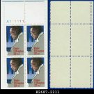 1986 USA MNH Sc# 2211 Plate# Block of Four – 22c Duke Ellington - 1986 Commemoratives
