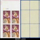 1987 USA MNH Sc# 2250 Plate# Block of Four – 22c Enrico Caruso – 1987 Commemoratives