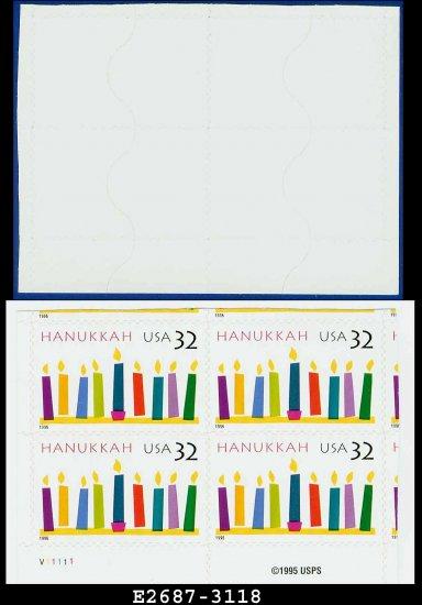 1996 USA MNH Sc# 3118 Plate# Block of Four � 32c Hanukkah � 1996 Commemoratives