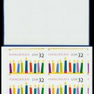 1996 USA MNH Sc# 3118 Plate# Block of Four – 32c Hanukkah – 1996 Commemoratives