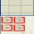 1963 USA MNH Sc# 1230 Plate# Block of Four – 5c Carolina Charter – 1963 Commemoratives