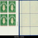 1963 USA MNH Sc# 1231 Plate# Block of Four – 5c Stalk of Wheat  – 1963 Food for Peace