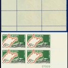 1963 USA MNH Sc# 1232 Plate# Block of Four – 5c West Virginia Statehood  – 1963 Commemoratives