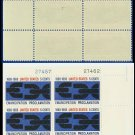 1963 USA MNH Sc# 1233 Plate# Block of Four – 5c Emancipation Proclamation  – 1963 Commemoratives