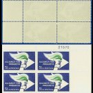 1963 USA MNH Sc# 1234 Plate# Block of Four – 5c Flame & Torch  – 1963 Alliance for Progress