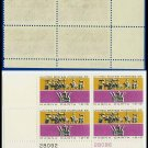 1965 USA MNH Sc# 1265 Pl# Block of Four – 5c Barons & King John's Crown – Magna Carta Issue