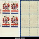 1966 USA MNH Sc# 1309 Plate# Block of Four – 5c Jolly Clown – 1966 American Circus