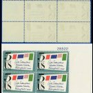 1966 USA MNH Sc# 1310 Plate# Block of Four – 5c Stamped Cover – 1966 SIPEX Single Stamp