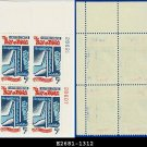 1966 USA MNH Sc# 1312 Plate# Block of Four – 5c Bill of Rights – 1966 Commemoratives
