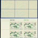 1966 USA MNH Sc# 1318 Pl# Blk of 4 – 5c Jefferson Memorial & Cherry Blossoms – 1966 Comms