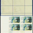 1966 USA MNH Sc# 1322 Plate# Block of Four – 5c The Boating Party – 1966 Mary Cassatt