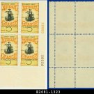 1967 USA MNH Sc# 1323 Plate# Block of Four – 5c Grange Poster – 1967 National Grange 100 Years