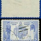 1936-37 USA USED Scott# 794 – 5c Seal of US Naval Academy – Army-Navy War Heroes Issue