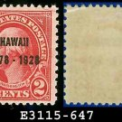 1928 USA UNUSED Scott# 647 – 2c Discovery of Hawaii Carmine Washington – 1928 Hawaii Overprint