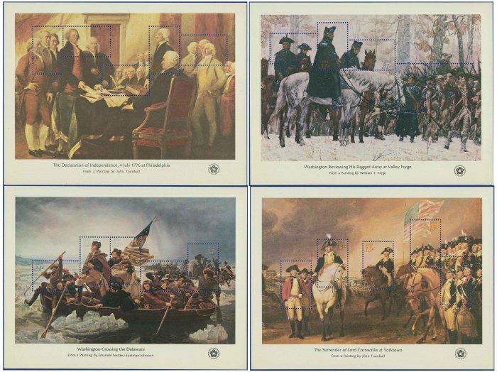 1976 USA MNH UNUSED Sc# 1686-89 � 1976 Bicentennial Souvenir Sheets with Envelope E3629