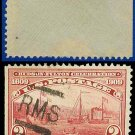 1909 USA USED Scott# 372 – Half Moon and Clermont – 1909 Hudson-Fulton Celebration Issue