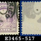 1917-19 USA USED Scott# 517 – 50c Red Violet Franklin – 1917-19 Regular Issue