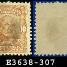 1902-03 USA USED Scott# 307 – 10c Daniel Webster Statesman – 1902-03 Regular Series Perf 12