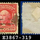 1902-03 USA USED Scott# 319 – 2c Washington Father of Our Country – 1902-03 Regular Series